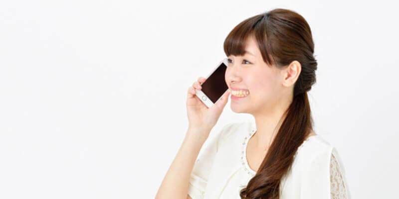 あきる野市の整体 | salon.EBIS 電話予約イメージ